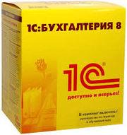 Продажа и обслуживание 1С БУХГАЛТЕРИЙ 8.2 КЫЗЫЛОРДА