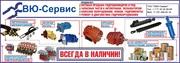 Запасные части на автокраны производства СНГ