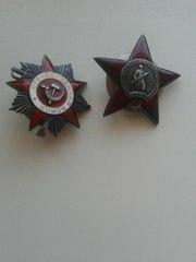Продам ордена Великой Отечественной Войны