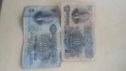 продам  10, 25 рублей 1947 года есть 9 шт 1 шт 2000тг